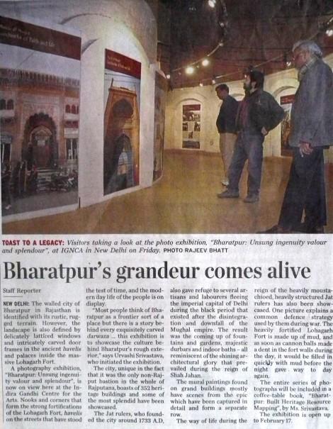 Hindu news