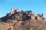 The Majestic Kumbhalgarh Fort