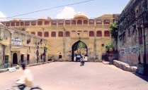 Gateway, Chowkri Sarhad
