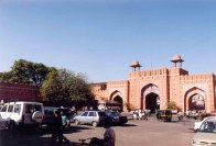 Entrance Gateway, Walled city